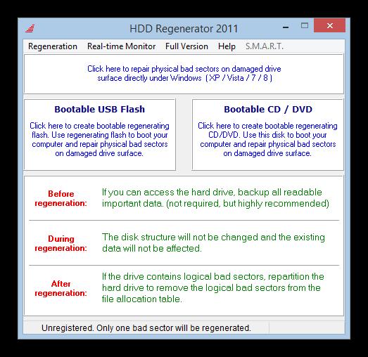 HDD Regenerator foto 1