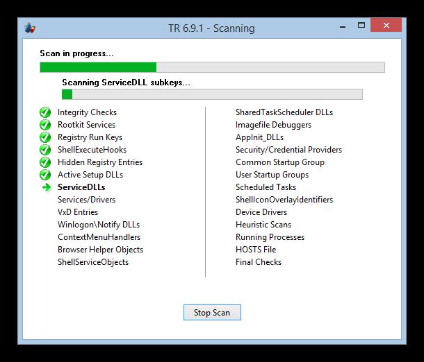 Trojan Remover tutorial foto 3
