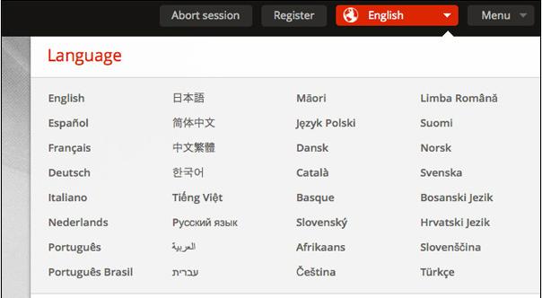 idiomas mega