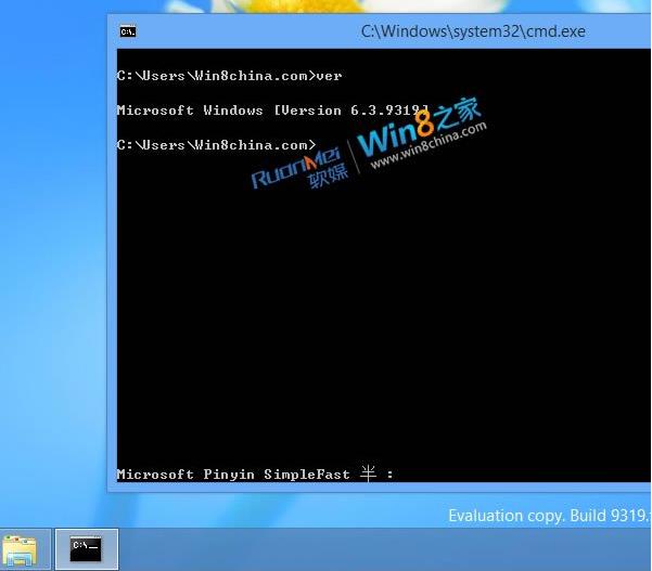 Windows Blue comandos