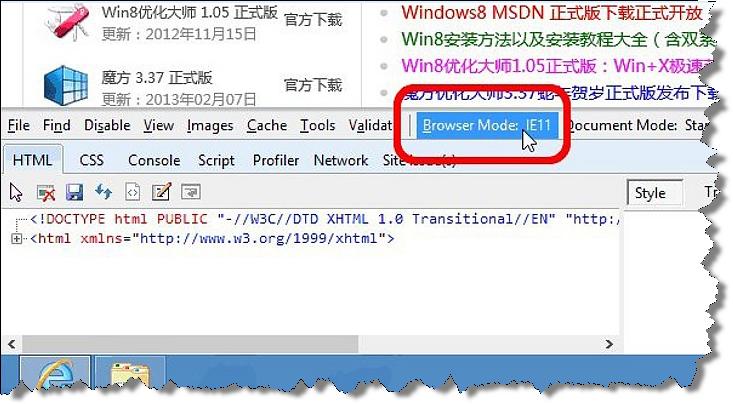 internet explorer 11 en windows blue