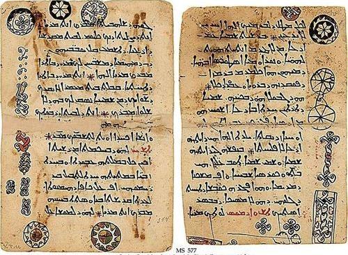 lenguas antiguas extendido