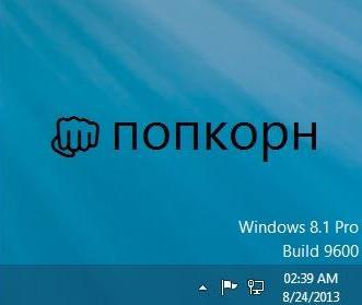Windows_8.1_rtm_foto_ofi
