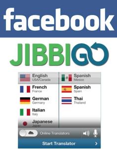 facebook_jibbigo