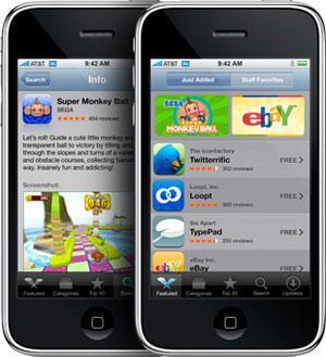 App Store¡