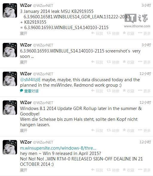 windows_9_filtraciones_WZOR