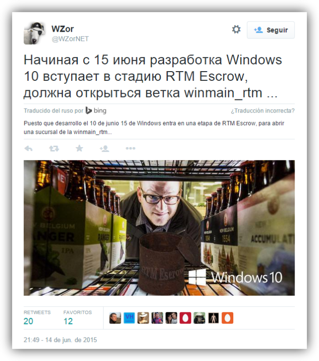 Windows 10 Wzor  rtm escrow foto