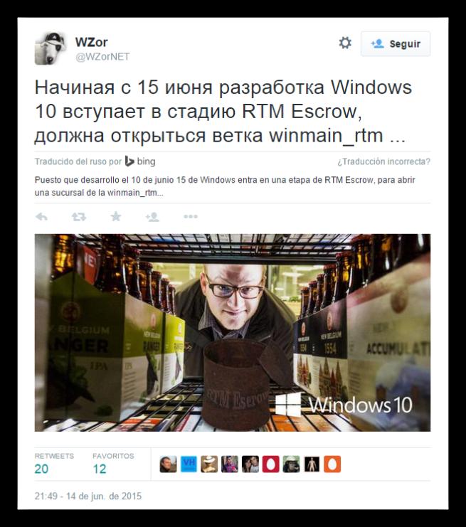 Windows 10 Wzor  rtm escrow foto