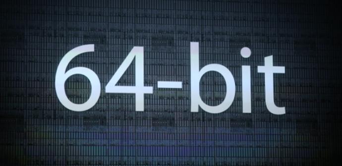 Cómo cambiar de un Windows de 32 bits a uno de 64 bits