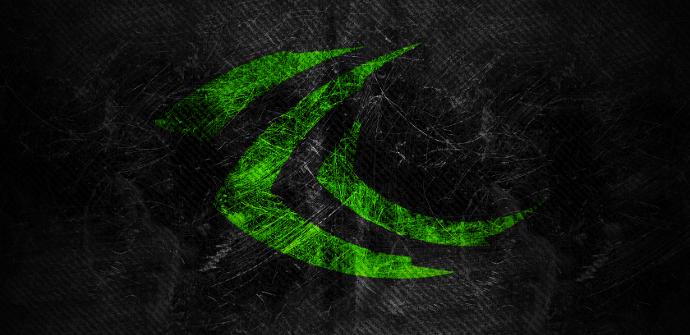 Logo NVIDIA Inspector