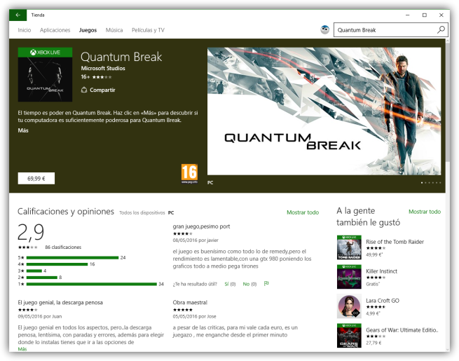 Quantum Break Windows Store