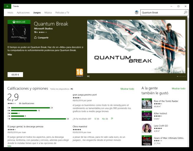 Quantum Break Windows Store