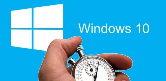 Resultado de imagen para windows rapido