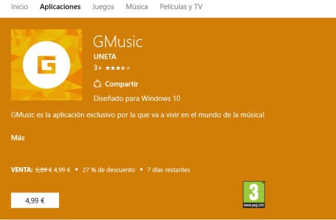 GMusic