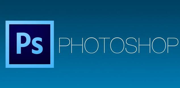 ed624e4f3b4dd Cómo instalar una versión de prueba gratuita de Photoshop