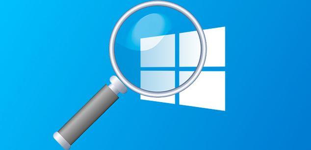 lupa Windows