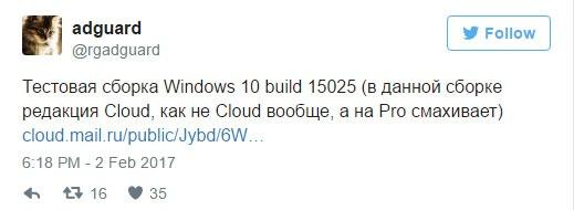 Windows 10 Cloud