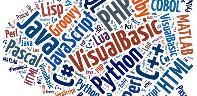 Resultado de imagen para lenguajes de programacion