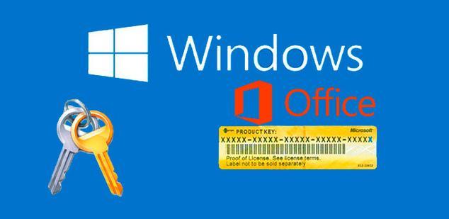 descargar microsoft office 2007 gratis sin clave activacion