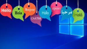 Cómo cambiar el idioma de Windows 10 sin tener que reinstalar el sistema