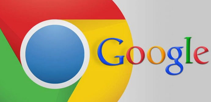 Google Chrome 61