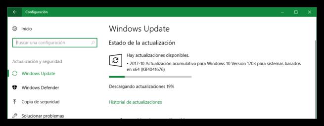 Actualizaciones de seguridad Windows 10 octubre 2017