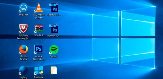 Qu hacer si los iconos del escritorio tardan en cargar en - Iconos para escritorio windows ...