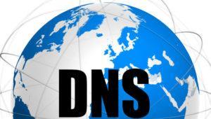 Cómo cambiar los DNS de tu ordenador para utilizar los nuevos de IBM