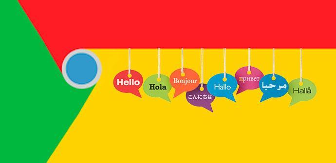 idioma de google chrome