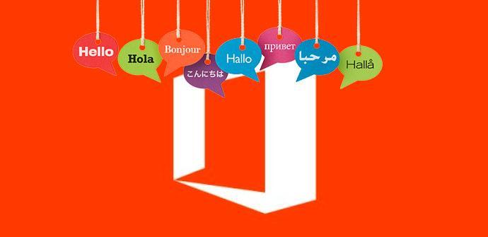 cambiar el idioma de office