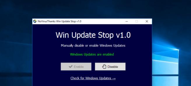 desactivar las actualizaciones de Windows
