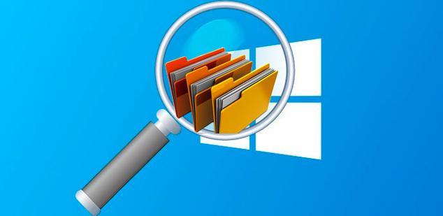 indexar en windows