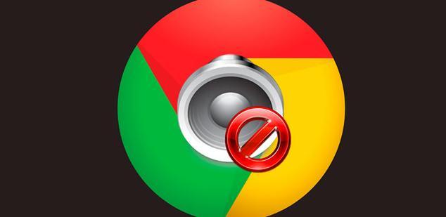 Ver noticia 'Qué hacer si no funciona el sonido en Google Chrome'