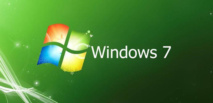 Redes Windows 7