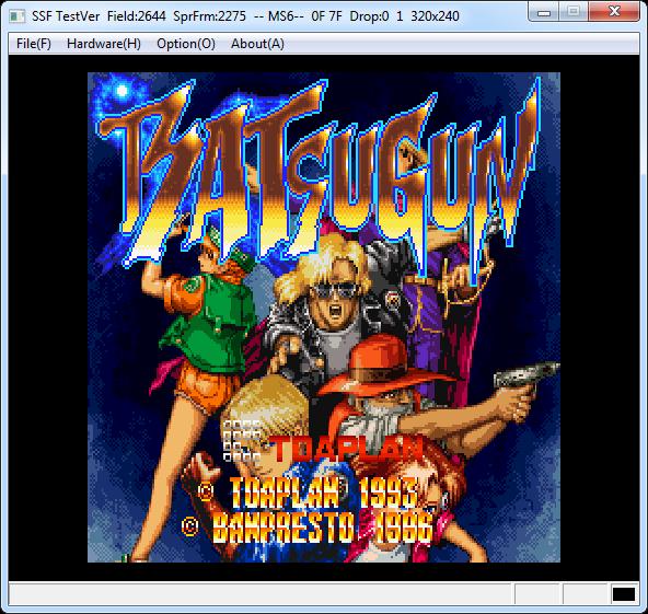 Los mejores emuladores de Sega Saturn gratis para Windows