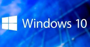 Windows 10 fondo azul