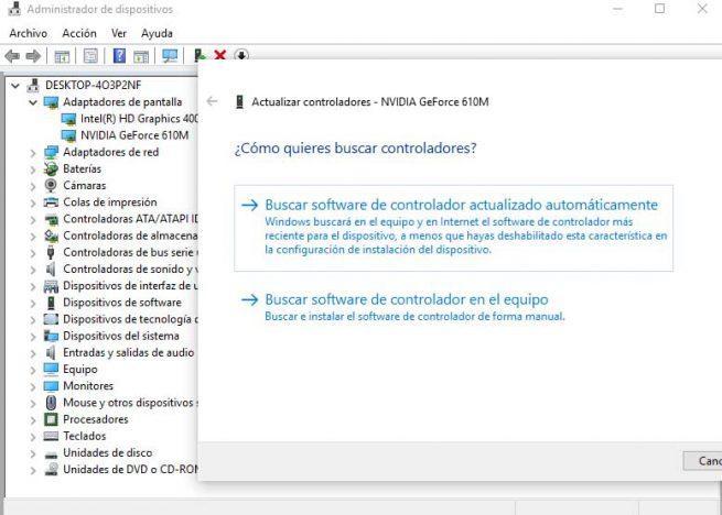 pantalla no compatible