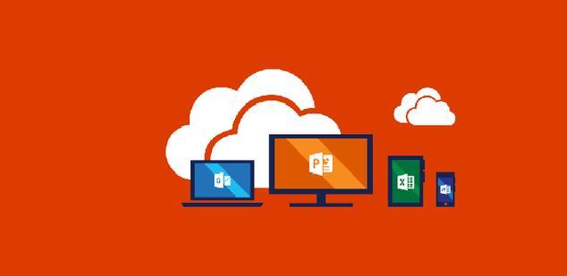 Ver noticia 'Estas son las principales diferencias entre Office online y Office 365'