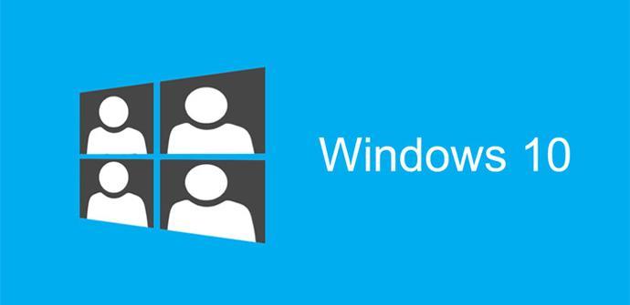 Ver noticia 'Cómo gestionar o eliminar cuentas de la aplicación Contactos en Windows 10'