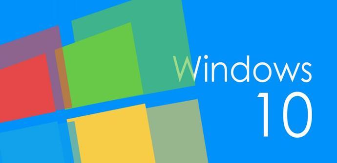 Ver noticia 'Filtros de color en Windows 10: cómo activarlos y diferentes filtros que podemos activar'