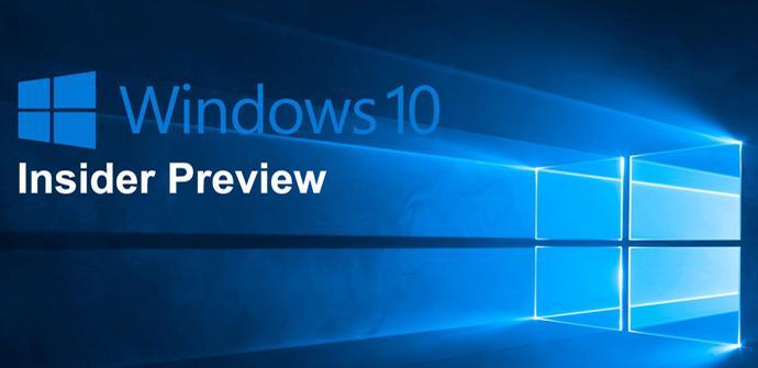 Ver noticia 'Windows 10 19H1 Insider llega, al fin, separando Cortana del buscador en la barra de inicio'