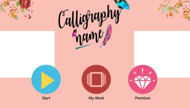 Calligarphy Name