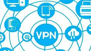 Dónde encontrar información sobre cuál es la mejor VPN