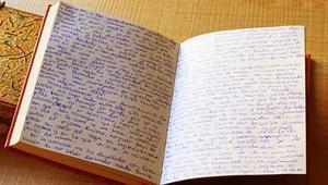 Aplicaciones para llevar un diario personal secreto desde tu navegador