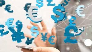 Cómo convertir entre divisas de todo tipo, gratis y sin instalar nada