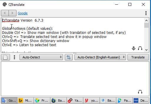 QTranslate traductor
