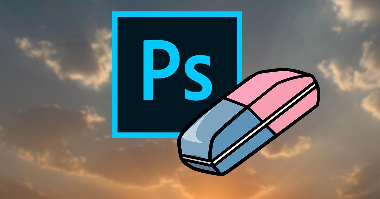 Goma Photoshop