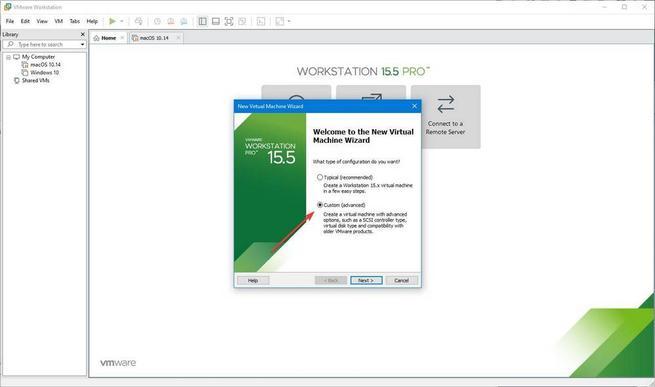 Máquina virtual de macOS en Windows 10 con VMware - 2