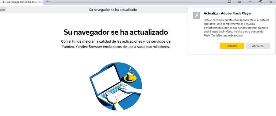 Yandex actualición interfaz