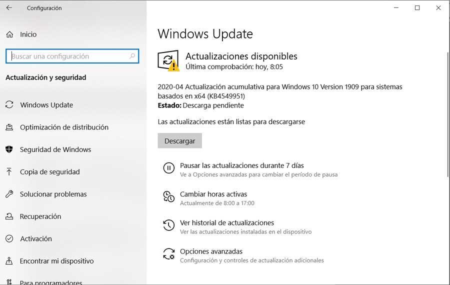 Системы Windows Update